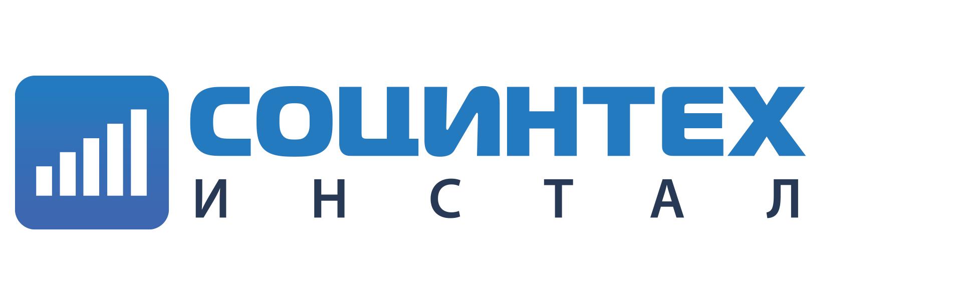 install_ru